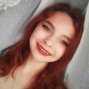 Вязьмина Анастасия Олеговна