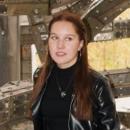 Хак Алия Евгеньевна