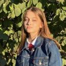 Чубалина Екатерина Андреевна