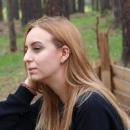Бреус Татьяна Евгеньевна