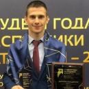 Улыбин Григорий Иванович