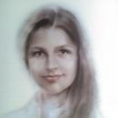 Титова Екатерина Алексеевна