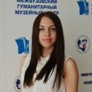 Тихонова Алина Михайловна